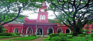 Bangalore-University-MBA-Admission