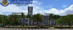 Bharathiar University Distance MBA Admission