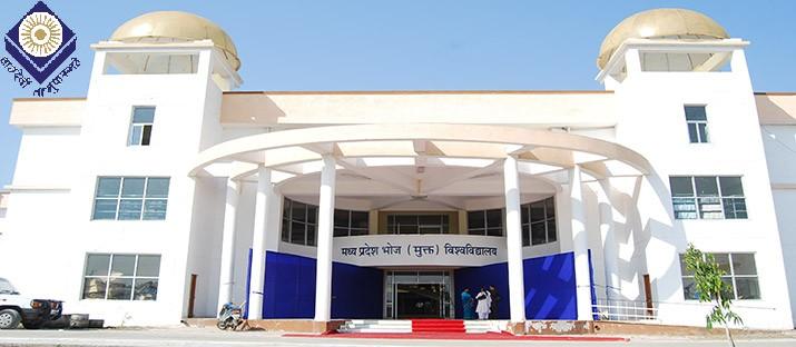 Madhya Pradesh Bhoj Open University Distance MBA Admission 2019