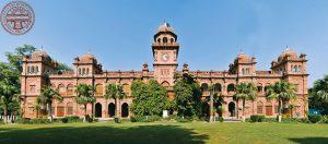 Punjab University Distance MBA Admission 2020