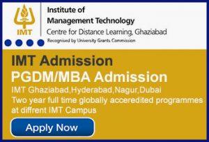 IMT PGDM Admission 2020