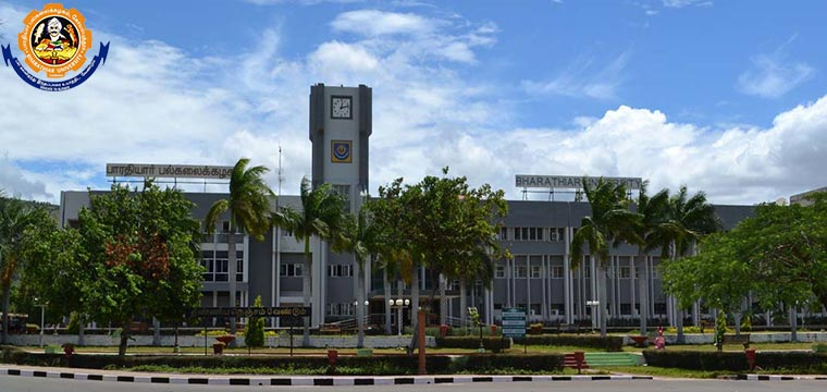 Bharathiar University Distance MBA Admission 2020