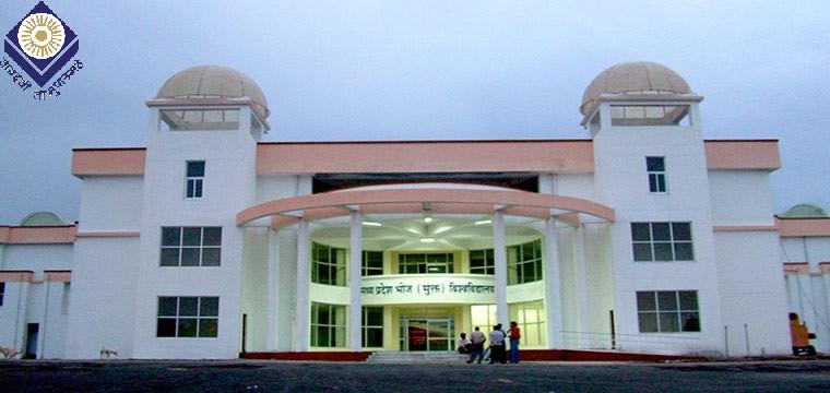 Bhoj Open University Distance MBA Admission 2020