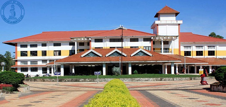 Calicut-University-Distance-MBA-Admission-2020