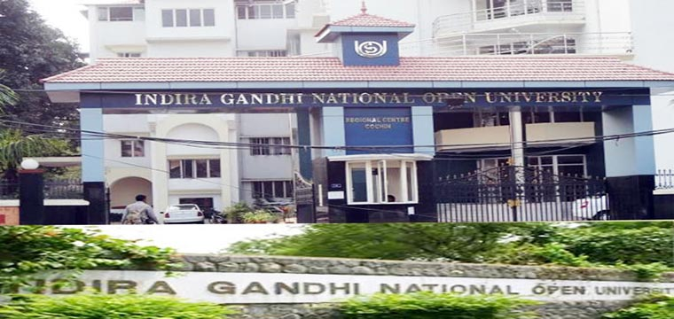 IGNOU Distance Education MBA/PGDM Admission 2020