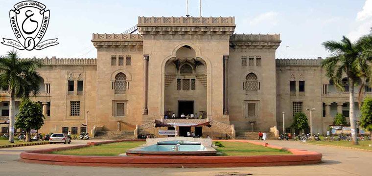 Osmania University Distance MBA Admission 2020