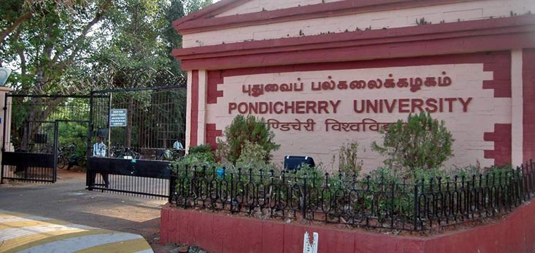 Pondicherry University Distance MBA Admission 2020