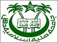 jamia millia islamia university logo
