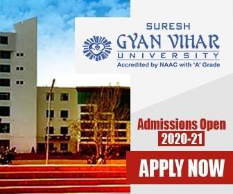 SGVU Admission 2021