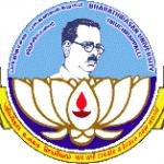 Bharathidasan University Centre logo
